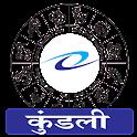 Horoscope in Marathi