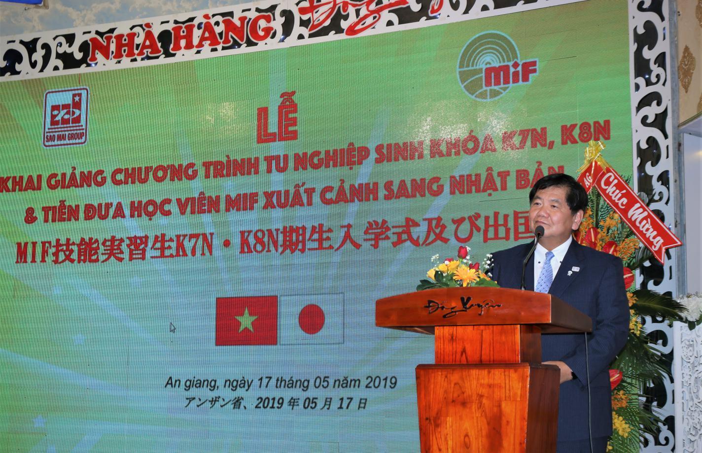 2. Ông Mitsugu Shinke - Giám đốc công ty Mjk Minshu Jigyo Kyodo - Kumiai đánh cao về chất lượng đào tạo tu nghiệp sinh của công ty MIF và cam kết sẽ hợp tác lâu dài