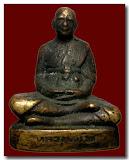 รูปหล่อ ลพ.เงิน วัดดอนยายหอม ปี 2500