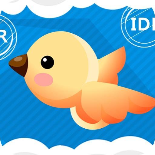 Bird Loan