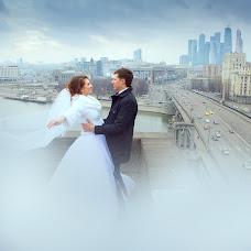 Wedding photographer Anna Logvinova (-Lo-). Photo of 09.06.2015