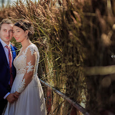 Wedding photographer costel crafciuc (crafciuc). Photo of 07.10.2017