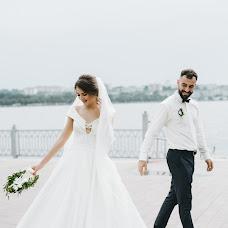 Wedding photographer Alex Mart (smart). Photo of 01.08.2018