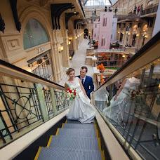 Wedding photographer Elena Cybina (Avialetta). Photo of 03.03.2018