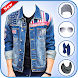 Men Denim Jeans Jackets Photo Editor