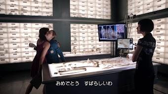 Bones (字幕版) - 悪魔の罠