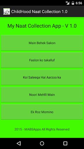 ChildHood Urdu Naat Collection