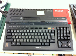 Photo: Sony HB-F1XD (MSX2)