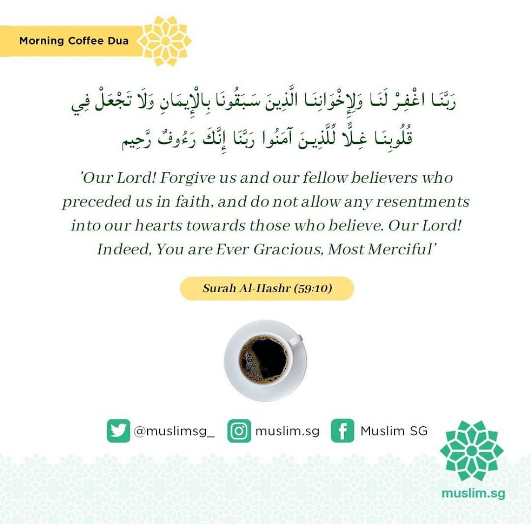 dua for forgiveness, mercy, protection