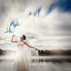 Wedding photographer Aleksandra Zavalnaya (A-Muza). Photo of 04.11.2013
