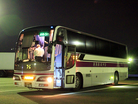 阪急バス「よさこい号」 05-2889<br /> 南国SAにて その1