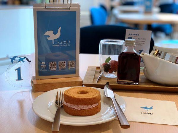 KafeD。華麗風網美打卡店,主打年輪蛋糕及咖啡。