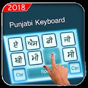 Punjabi Keyboard 2018