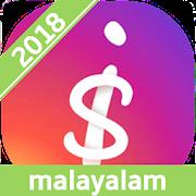 inStatus : malayalam status