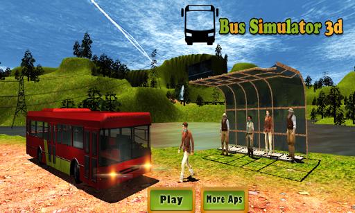 旅遊巴士司機