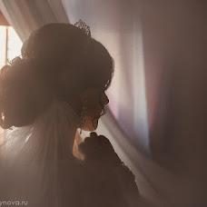 Wedding photographer Inna Martynova (IMphoto). Photo of 28.04.2016