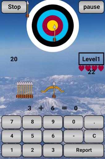 수학 게임 screenshot 2