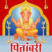 Pitambari Ganesh Puja Mod