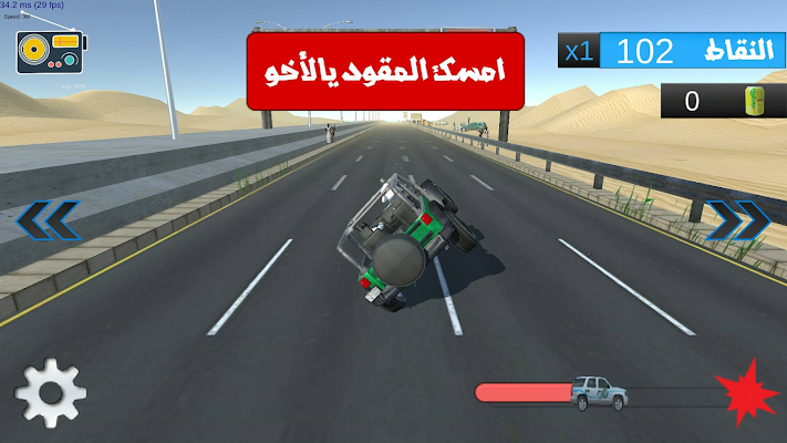 درباوي Derbawi - screenshot