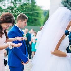Wedding photographer Marta Bondaruk (Marta55). Photo of 24.09.2015