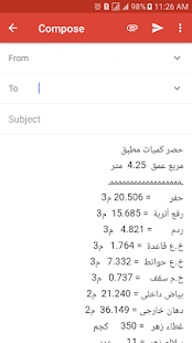 مطابق الكود المصرى - náhled
