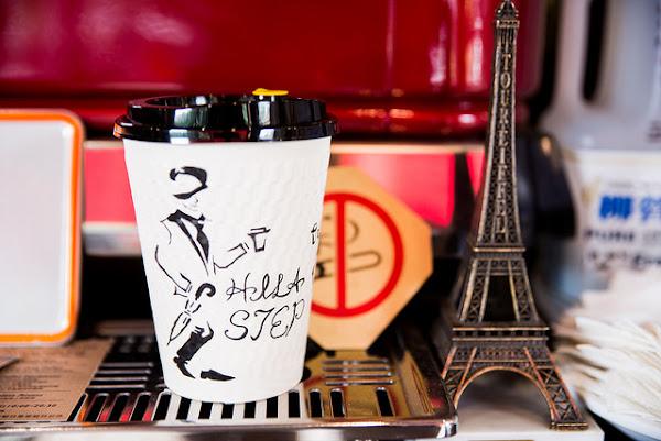 HILA STEP COFFEE TAKE OUT