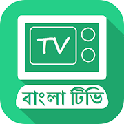 App Bangla TV LIVE HD : বাংলা টিভি APK for Windows Phone