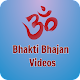Download Bhajan Aarti Chalisa Mantra Bhakti Songs For PC Windows and Mac