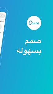 تحميل تطبيق Canva لتصميم الصور والشعارات كامل للأندرويد آخر إصدار 1