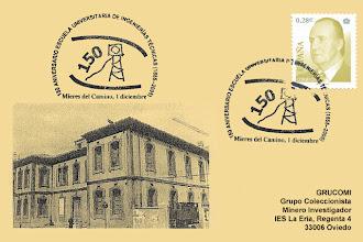 Photo: Matasellos del 150 aniversario de la Escuela Universitaria de Ingenierías Técnicas de Mieres, 2005