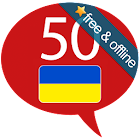Ucraino 50 lingue icon