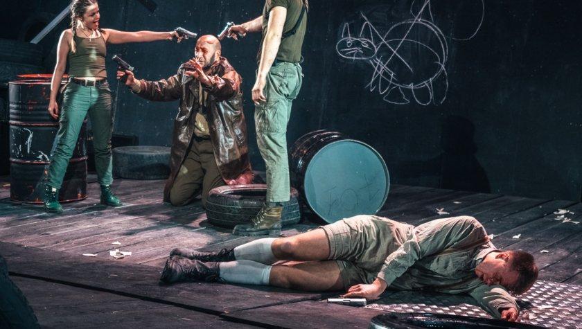 Дикий театр представит в Киеве очень черную комедию «Кицюня 21+ ...