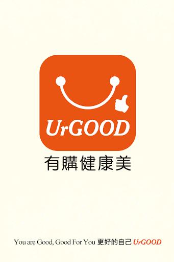 UrGOOD有購健康美