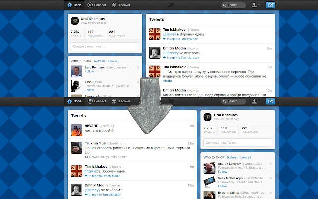Twitter Swap Panel's