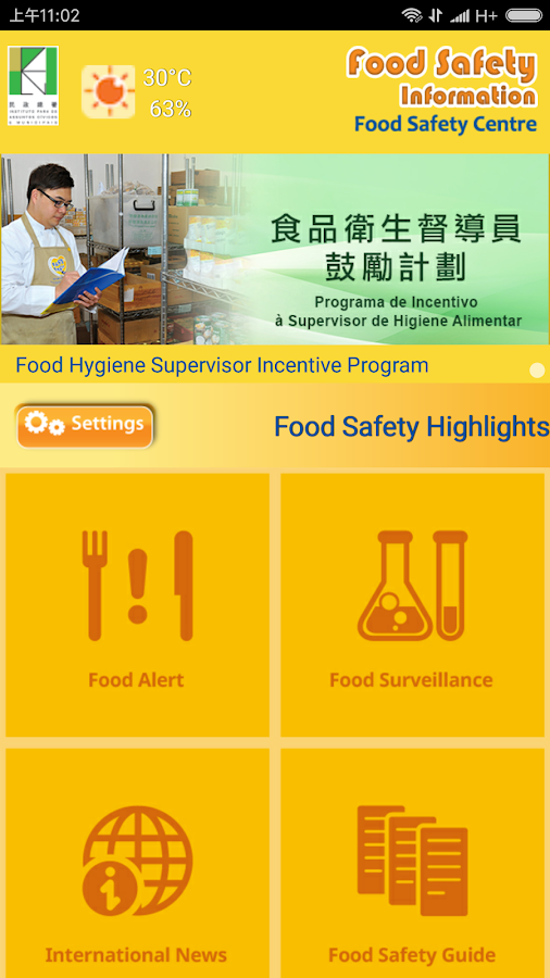 Food Safety Information - Android Apps on Google Play