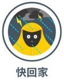 C:\Users\chehu\AppData\Local\Microsoft\Windows\INetCache\Content.Word\12661852_10209064898084713_6868057895824665702_n.jpg