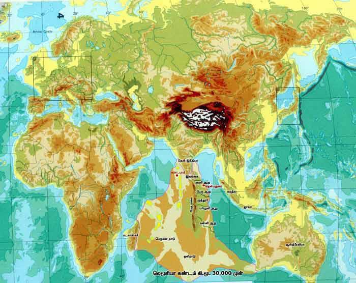 возможная карта Лемурии