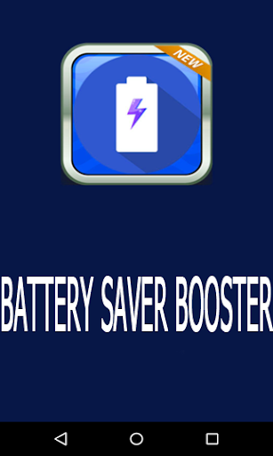 バッテリーセーバーブースター
