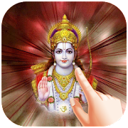 App Lord Ram Water Ripple Live Wallpaper APK for Windows Phone