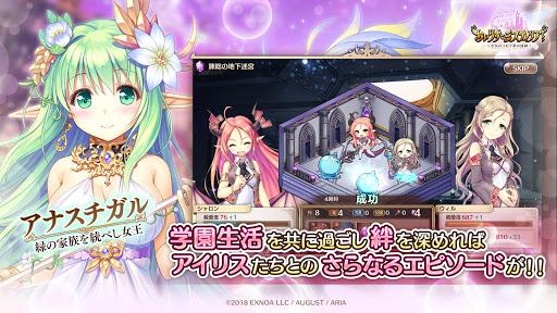 u3042u3044u308au3059u30dfu30b9u30c6u30a3u30eau30a2uff01uff5eu5c11u5973u306eu3064u3080u3050u5922u306eu79d8u8de1uff5e android2mod screenshots 5