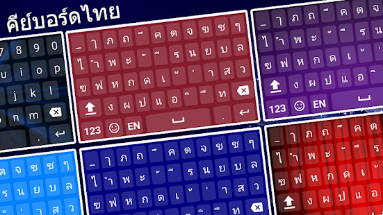 App Thai Keyboard - Thai English Keyboard 2019 APK for Windows Phone