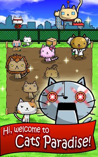 Cat Planet - Poo Poo  captures d'écran 1
