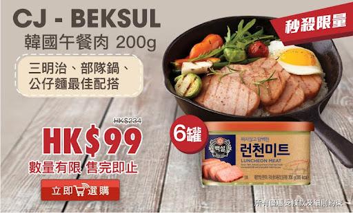 CJ - BEKSUL 韓國午餐肉_760_460.jpg