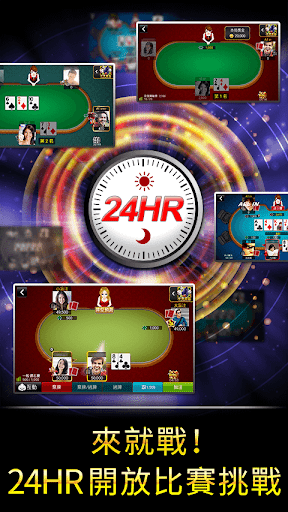u5fb7u5ddeu64b2u514b u795eu4f86u4e5fu5fb7u5ddeu64b2u514b(Texas Poker) 5.3.2 screenshots 5