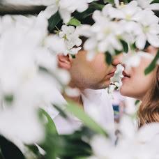 Nhiếp ảnh gia ảnh cưới Konstantin Macvay (matsvay). Ảnh của 14.05.2019