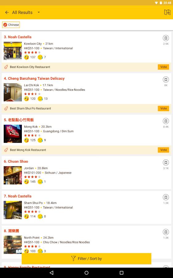 Best Singapore Travel Apps