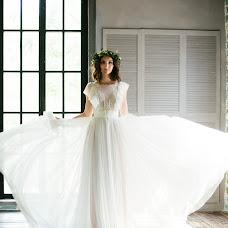Wedding photographer Tatyana Avilova (Avilovaphoto). Photo of 06.03.2018