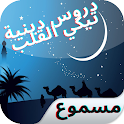 Islamic religious lessons cry hearts icon