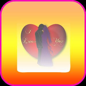 سر الحياة الزوجية الجنسية 2.4