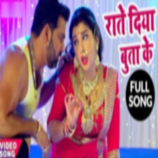 bhojpuri song video of 2019